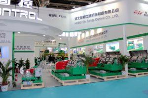 20170204-Beijing-Oil-Show